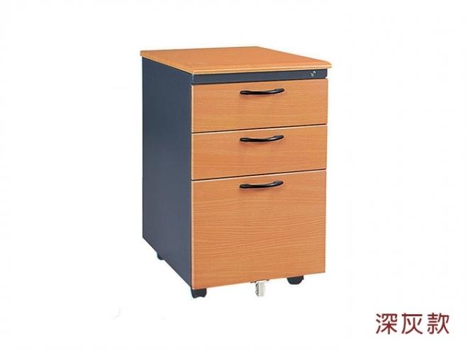 木紋活動櫃(深灰)