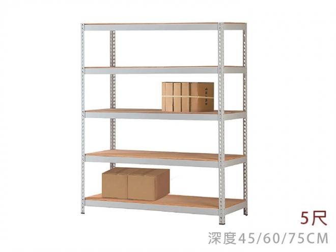 五層免螺絲角鋼架(H182)-3尺